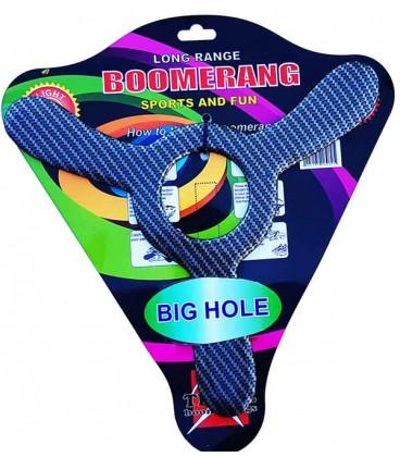 boomerang.fr